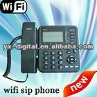 voip sip phone desk voip phone smart voip wifi sip phone
