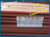 TX-03 copper sheet /copper plate/copper cathode prices in dubai
