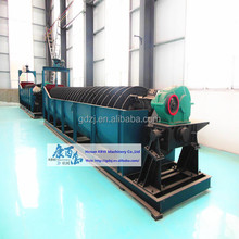 coal washing single spiral classifier/ mineral processing spiral classifier equipment