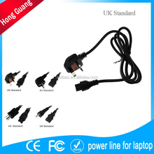 specialized in rotating power cord