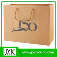 Brown paper bags, small kraft brown paper bags, mini kraft bag