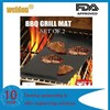 Weldon amazon grill mats barbeque grill mat Easy to Clean and Dishwasher