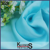 korean ice silk fabric