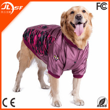 Cool Pet Apparel Cold Winter Pet Dog Coat Handsome Camouflage Dog Coat in Purple/Green/Brown