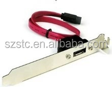 7Pin ESATA Extension Cable Male to Male red