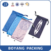 Manufacturer of hot sale microfiber pouch