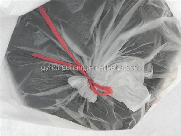package inner