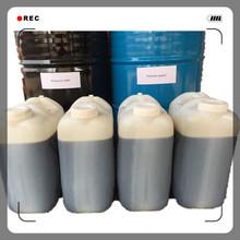 China two component PU polyurethane adhesive