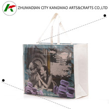 colorful and fashion woven paper bag