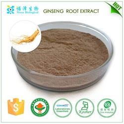 100% pure root part powder form korean ginseng extract for more energy