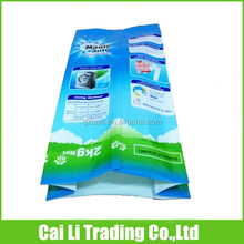 side gusset washing powder packing middle seal packaging bag