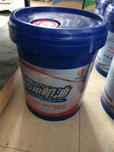 Truck Diesel Engine Oil Engine Lubricant For Sell