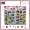 cute new design clear epoxy resin dome sticker,puffy sticker,foil sticker