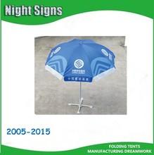 screen printed display umbrella / beach umbrella