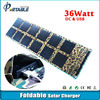 36W Foldable portable solar bag for laptop and mobile phones,with dual output controller ,military equipment