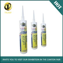 JBS-6300-1113 advanced slicone sealant with factory price
