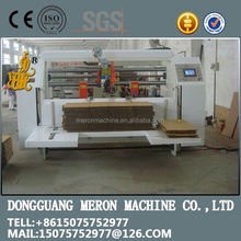 Meron-200 Semi-auto stitching Machine book stitcher machine