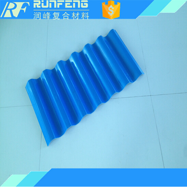 Roofing Panel Fiberglass Reinforced Sheet Corrugated Roofing Panel.