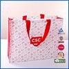 PP Nonwoven Supermarket Bag(GH0307)