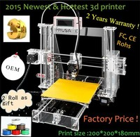 New Arrival ! 2015 newest 3D printer,Mini UP 3D printer china,3d printer machine