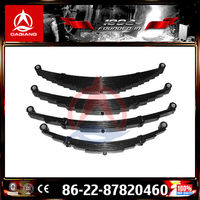 sup7 double eye leaf spring