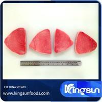 Premium Yellowfin Tuna