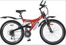 Adulto in lega di alluminio 26 pollici in mountain bike/montagna bicicletta sm-851