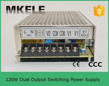 D-120B dual output switching power supply 5v 24v dual output power supply with vac 220v input 24v 5v output
