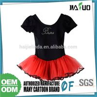 Advertising Promotion Credible Quality Customization Girl Flower Fancy Dress Competition
