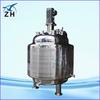 food grade stainless steel tank industrial liquid vacuum mixing tank