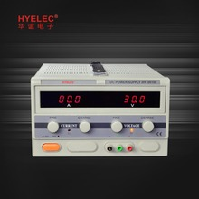 HYELEC HY10010E high voltage switching power supply
