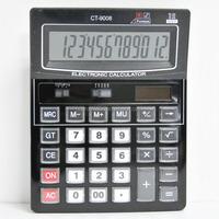12 digits basic calculator office calculator