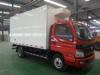 whole sale FOTON mini 4*2 chiller freezer truck for sale