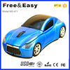 hot selling private 3d wired car shape mouse
