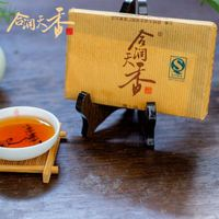 2012 Menghai 200g/brick healthy puerh ripe compressed tea