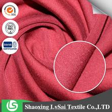 2015 HOT Rayon / Polyester(78%/22%) Mix Twill Fabric