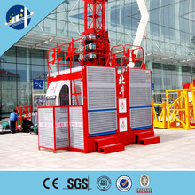 high quality two cage construction building hoist/Construction Passenger Hoist/Building Hoist