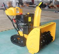 Professional-duty Dual Track Snow sweep machine