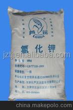 white crystal granules Potassium Chloride