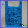 Bag! Shopping t-shirt Plastic Bag! Cheap price printing shopping t-shirt plastic bag for food packaging