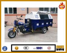 Big cargo box three wheel China sanitation truck car cargo tricycle
