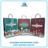Alibaba fancy paper gift bag with handles, Christmas paper bag for gift,customized paper gift bag made in Taiwan