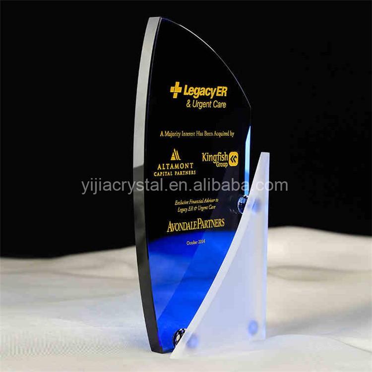 crystal award trophy 1.jpg