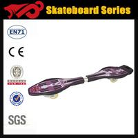 New original snake board in Aodi