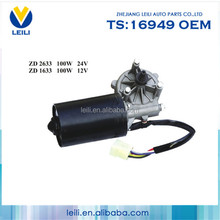 Spare Parts High Performance Manufacturer Turck single phase two speed electric motor