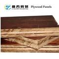 ( A5 ) de madera de madera y maderas duras construcciones tableros para india, filipinas e Indonesia
