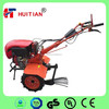 HT105FE 6hp Diesel Used Rotary Cultivator With Potato Harvestor