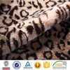 thick and warm cat bedding fabric