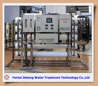 Small one stage ro river water purification plant including pretreatment system