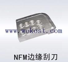 tungsten carbide TBM shield driving cutter/cutting teeth